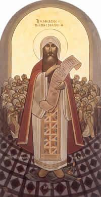 """Résultat de recherche d'images pour """"Icône Copte de Saint Athanase"""""""